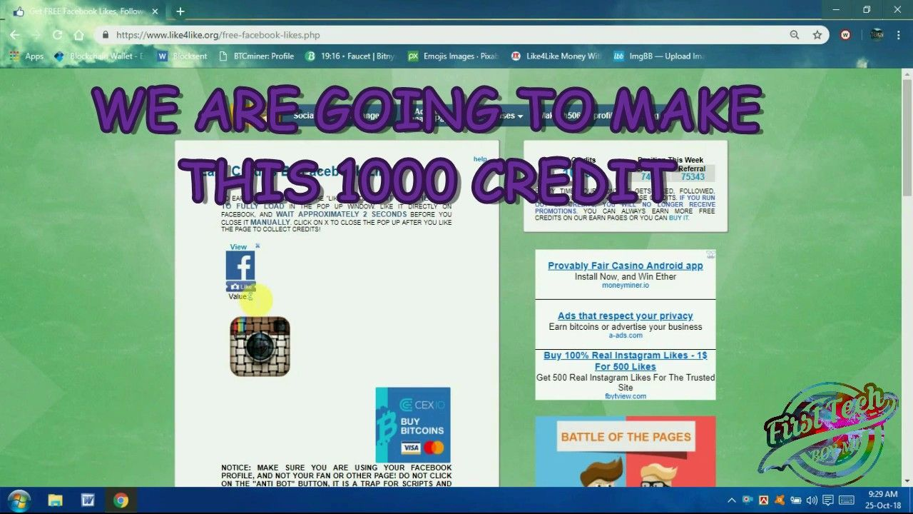 How you can add 1000 credit in like4like in one click To get