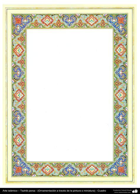 Arte islámico – Tazhib persa - cuadro - 86   Galería de Arte ...