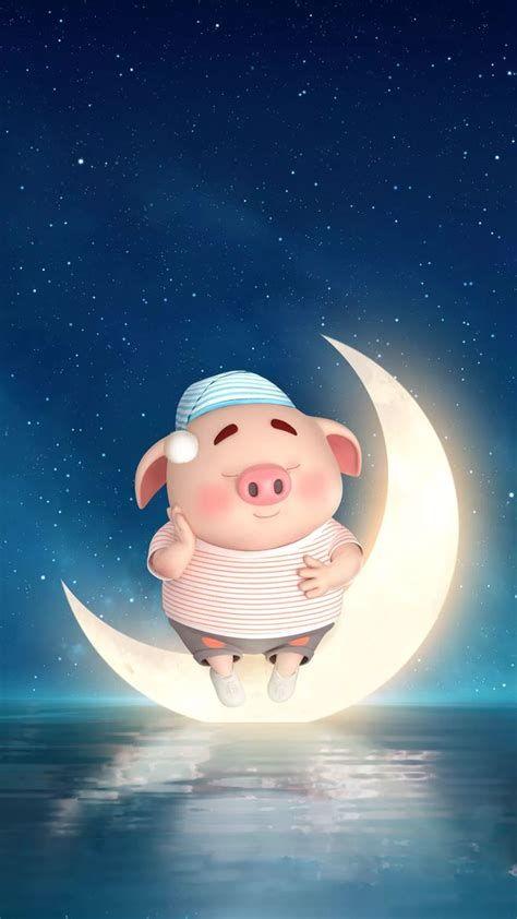 Fotos De Hà Vũ En Little Pig 猪小屁 | Fondos Lindos Para
