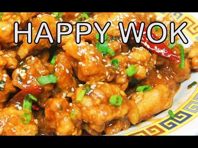 廣東菜 How to Make Spicy General Tso's Chicken - Chinese Cooking | Tso chicken, Chinese cooking, General tso chicken