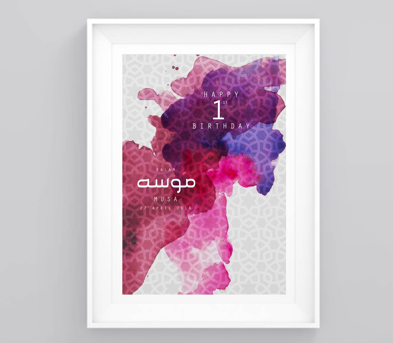 Customised Salam Wishes Birthday Original Watercolour Art Islamic Gift Ideas Digital Print Wall Art Hand Islamic Gifts Original Watercolor Art Wall Art Prints