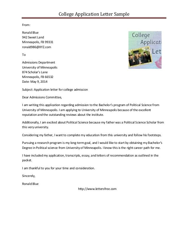 Sample College Application Letter Best Free Templates Amp Samples