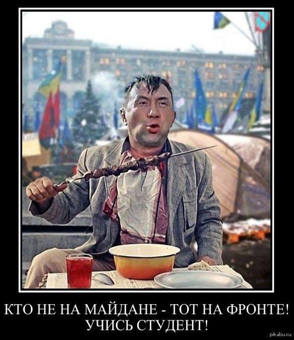 Украина про россию демотиваторы