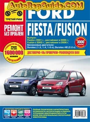 haynes manual ford fusion free