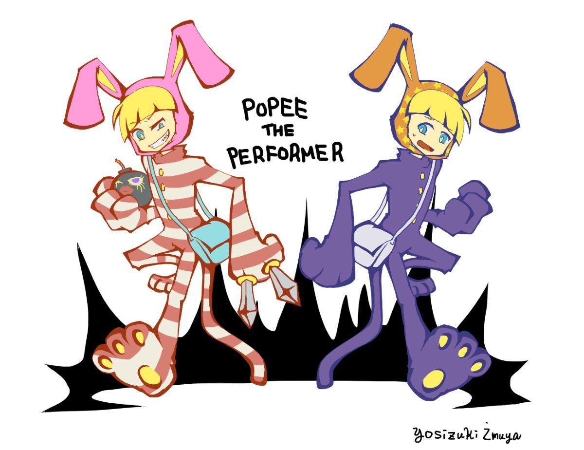 ポピーザ ぱ フォーマー 漫画