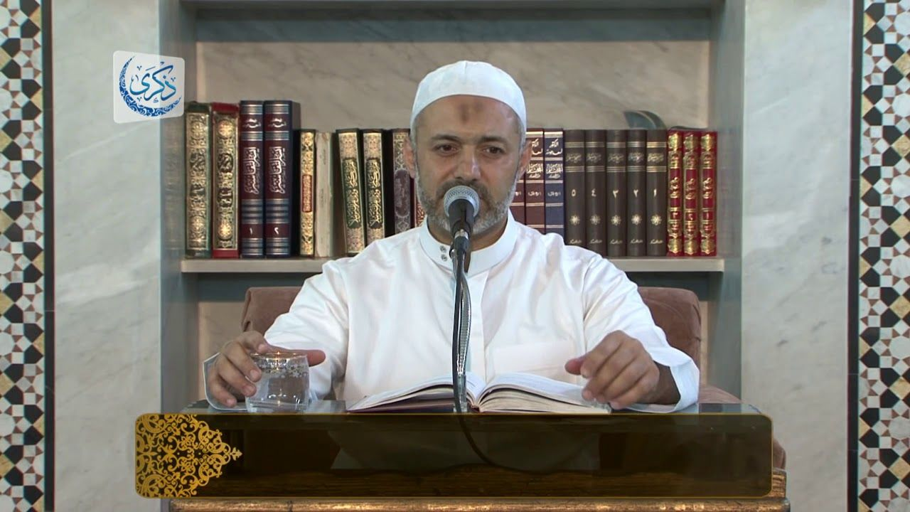 علاج ضيق الصدر والحزن و الاكتاب و الهم د محمد خير الشعال Youtube Quran Recitation Quran Lecture