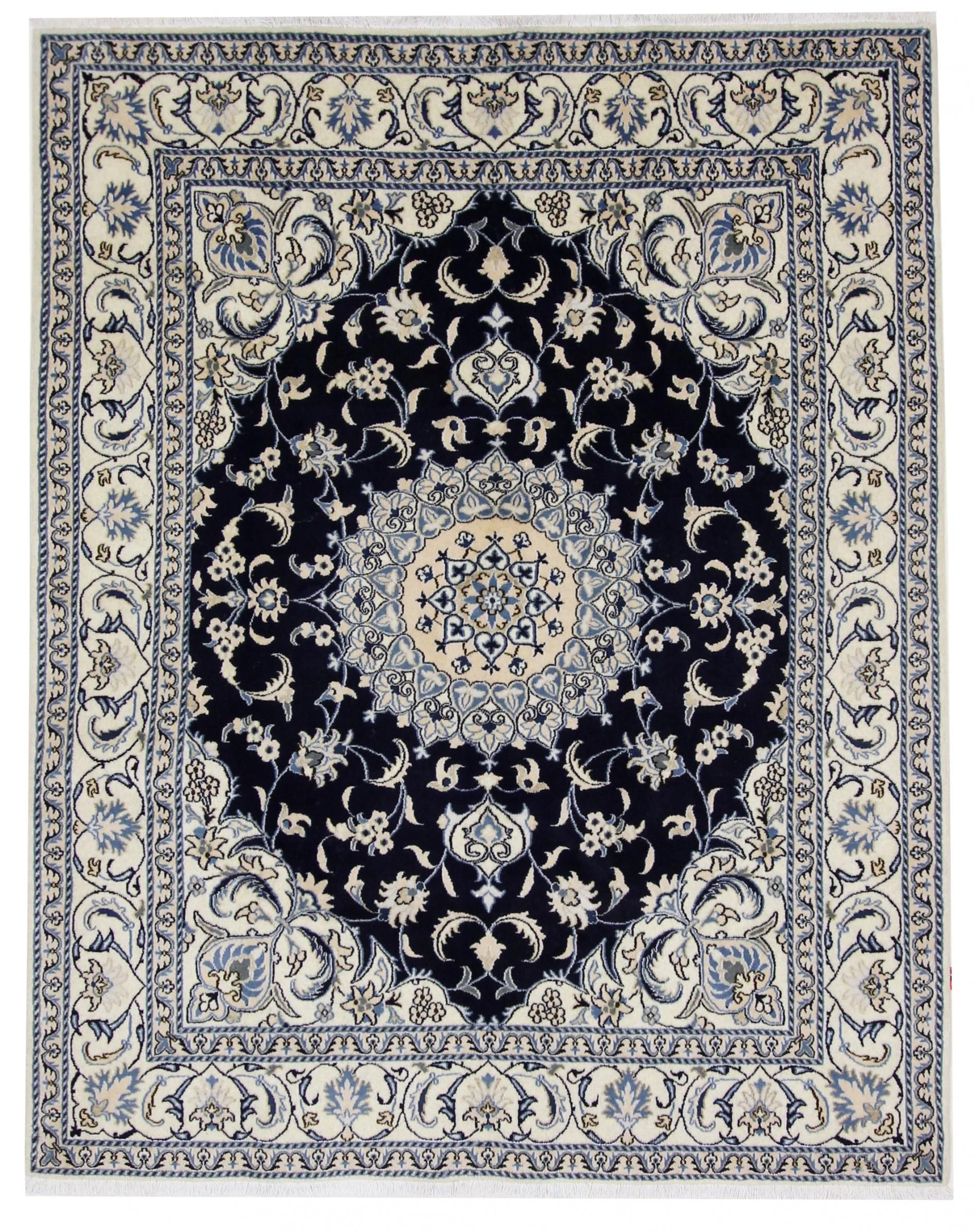 Persische Teppiche Seide Nain 250x197 In 2019 New Carpets And Rugs Rugs On Carpet Rugs