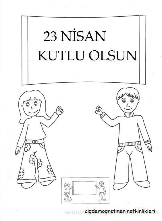 23 Nisan Boyama Sayfaları Ozel Gunler Pinterest σχολείο 17