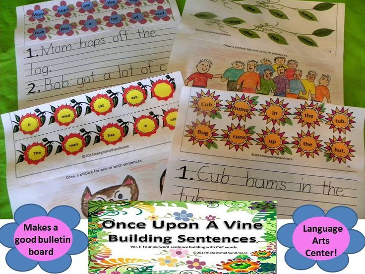 NO PREP Long I CVCe Word Worksheets Phonics Word Work by The ...