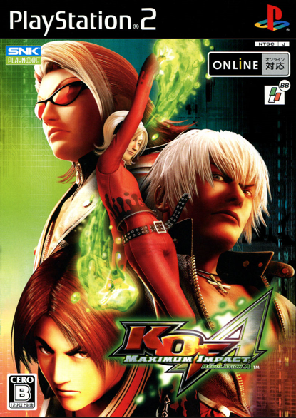 King Of Fighters Maximum Impact Ps2 Iso Free Download King Of