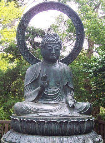 Buddha Statue In The Japanese Tea Garden In Golden Gate Park   San  Francisco, CA