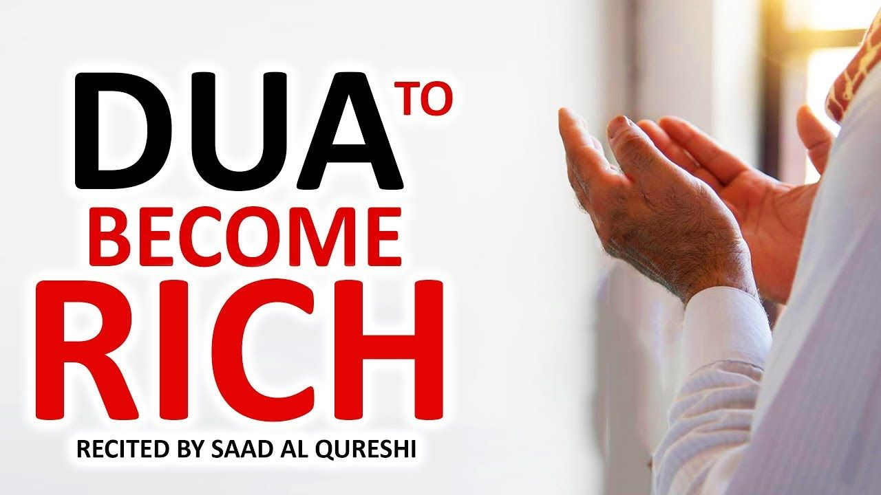 Powerful Dua To Become Rich & Wealthy !!!   Love   How to