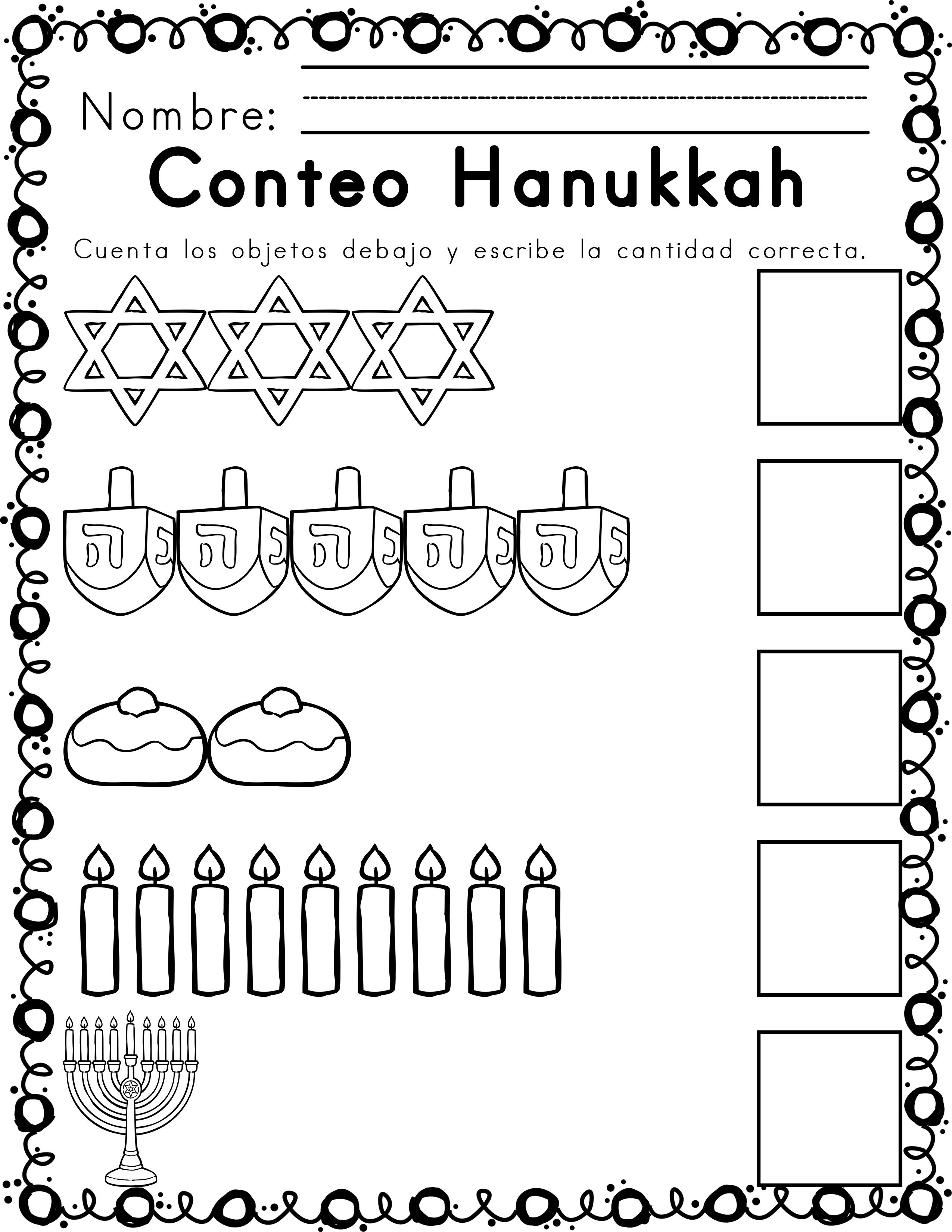 worksheet Hanukkah Worksheets hanukkah alfabetismo and mates literacy math activities spanish