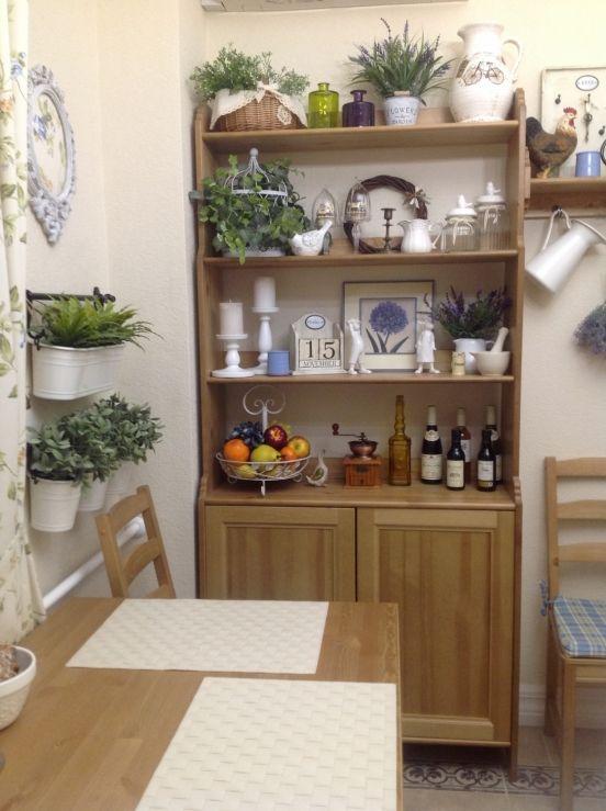 Такая милая кухня - Есть идея - есть IKEA - Babyblog.ru (с ...