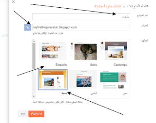For You تعلم كيفية أنشاء مدونة بلوجر مجانا Blog Posts Blog Post