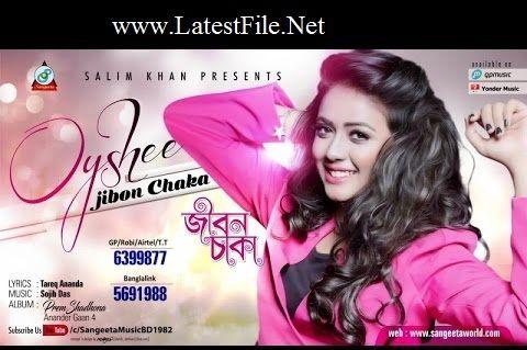 bangla new movie download sabwap