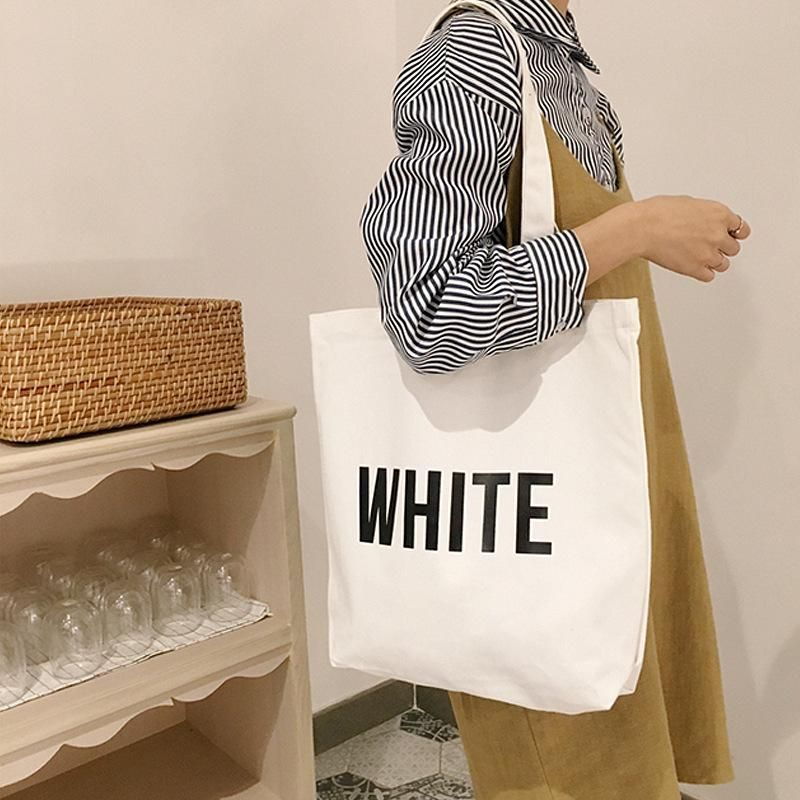 Basic Bags - Choose your Color
