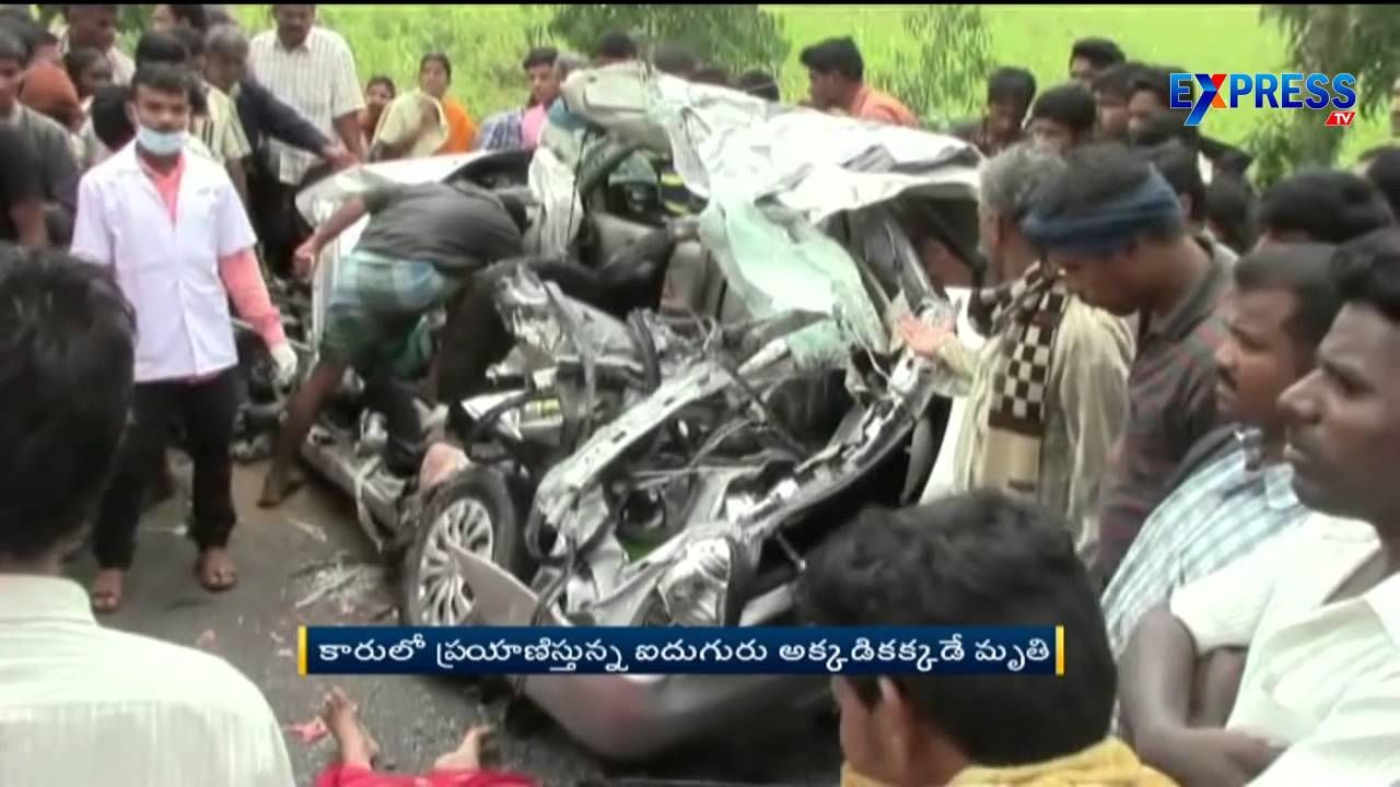 Massive Bus Accident In Chittoor District Express Tv Chittoor