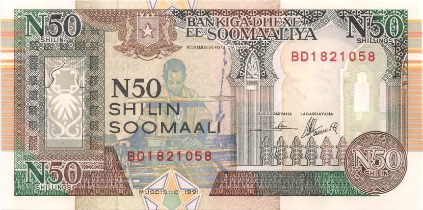 Motivseite: Geldschein-Afrika-Somalia-Shilin-50.00-1991