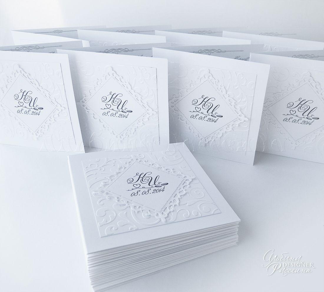 дизайн приглашение на свадьбу дизайн открытки только ими разнообразие