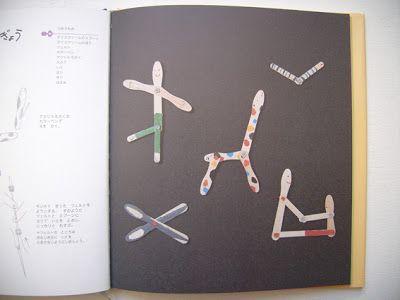 """atelier pour enfants: """"The Little Hands Craft Book"""""""