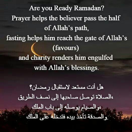 Ramadan رمضان Ramadan Prayer Ramadan Muslim Ramadan