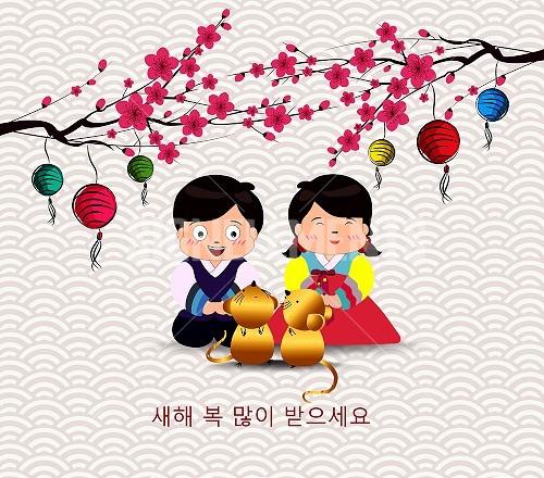 Cherry Blossom Background Korea New Year Rat Korean Characters Mean Happy New Year Children S Greet