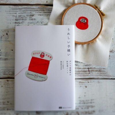 daruma book