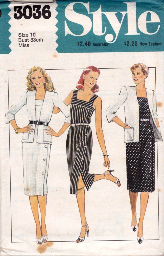 80s Cardigan & Side Buttoned Dress Pattern Style 3036 Vintage Sewing Pattern…