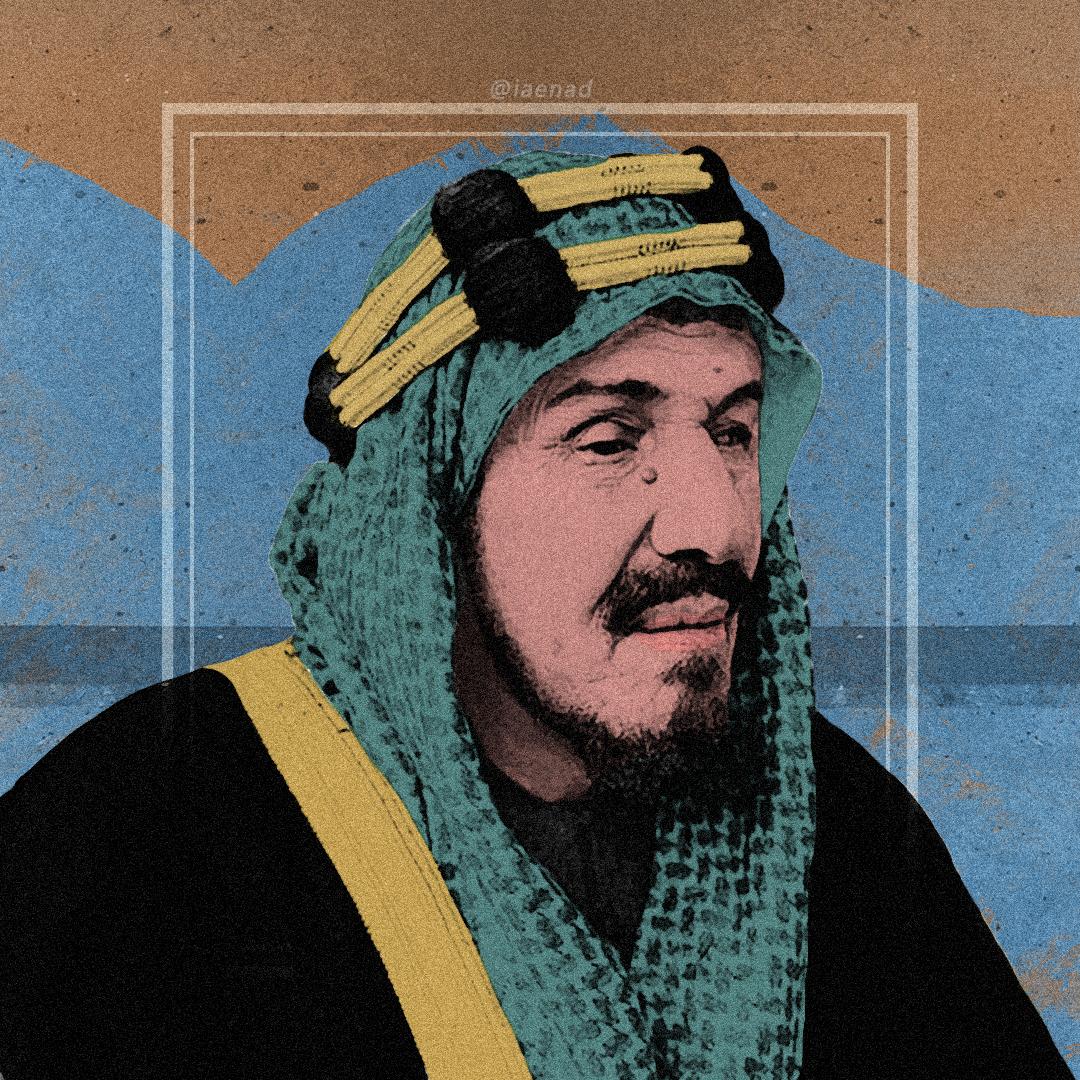 المؤسس الملك عبدالعزيز Doodle Patterns Soft Wallpaper Map Print