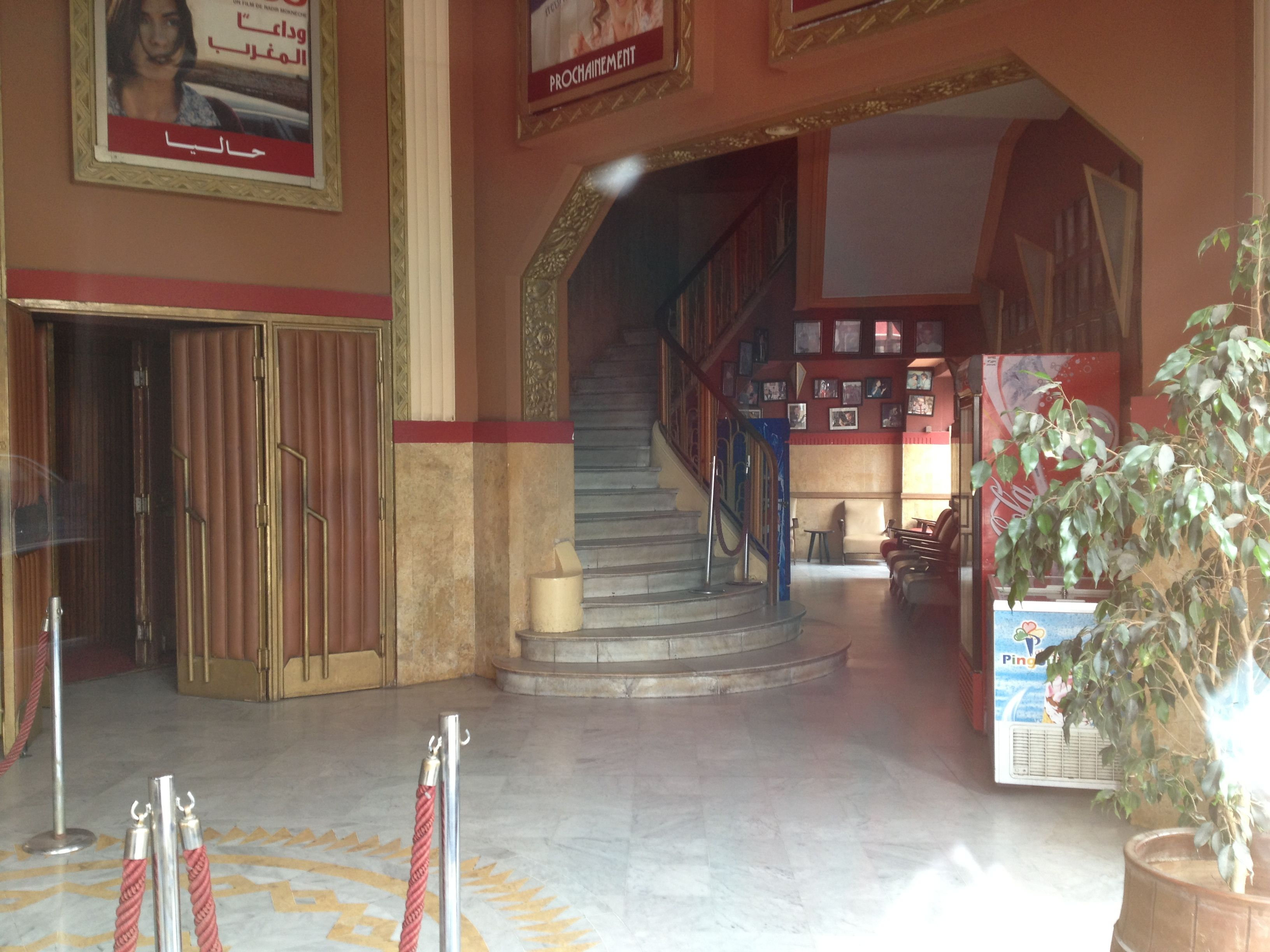 Inside the historic rialto theatre a single play theatre