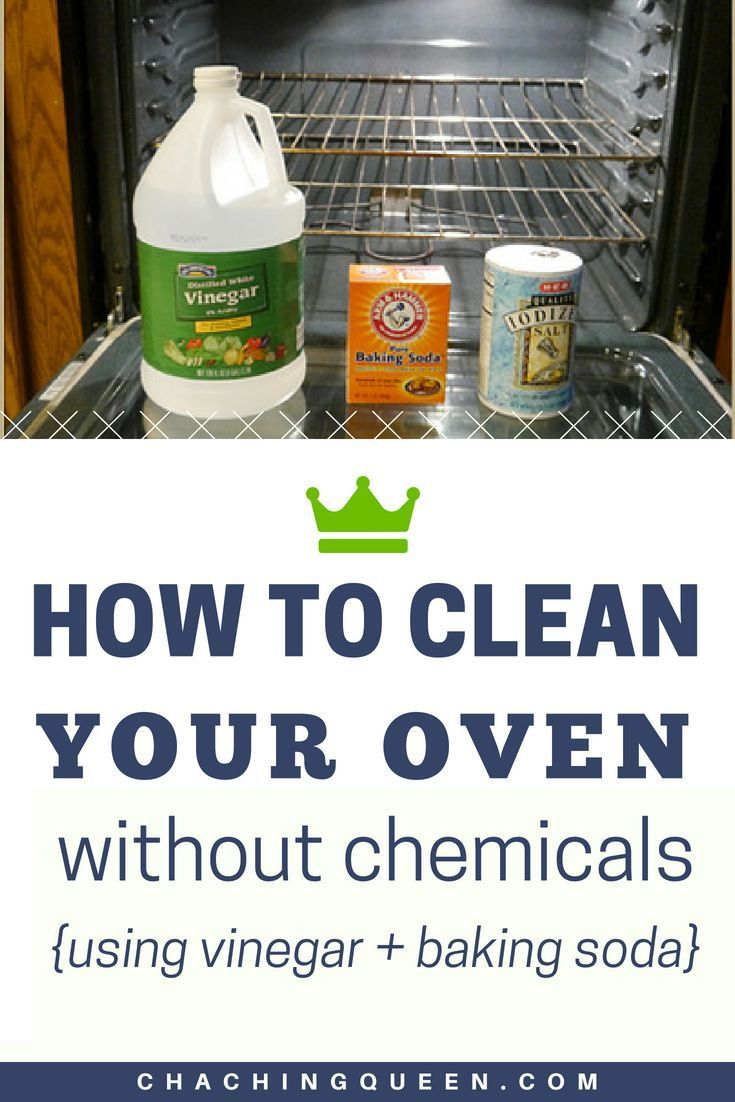 How to Clean Your Oven with Vinegar and Baking Soda for