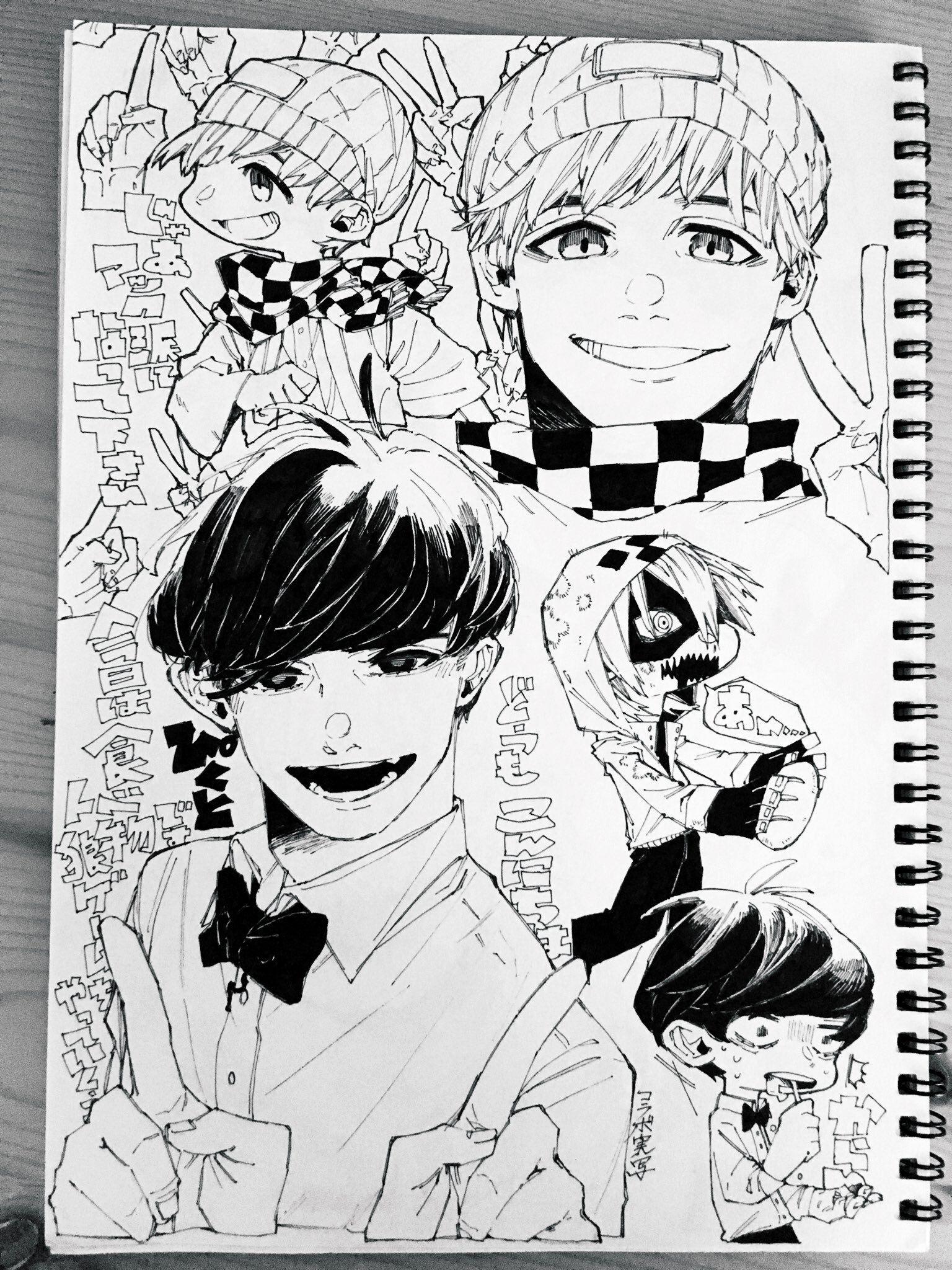 茶太郎 on twitter 動画にあった絵だけあげとく art sketchbook art sketches book art