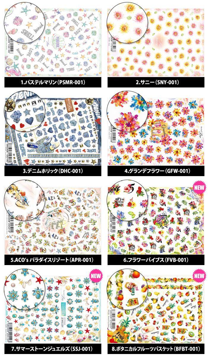 """Nail Collection   Rakuten Global Market: Sha-Nail Pro (photo Nailpro) nail """"2015 Summer Collection."""""""
