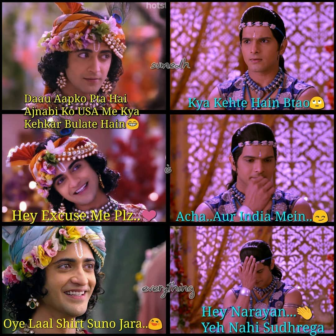128 Likes 12 Comments Sanedh Sannya Sumedh Is Everything On Instagram Great Sach Hai Yeh Krishna Songs Extremely Funny Jokes Cute Krishna