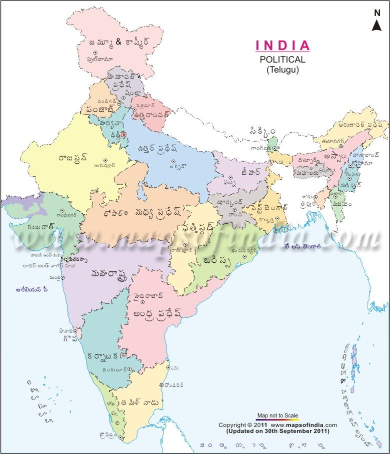 India Political Map In Telugu India Pinterest India Map Map