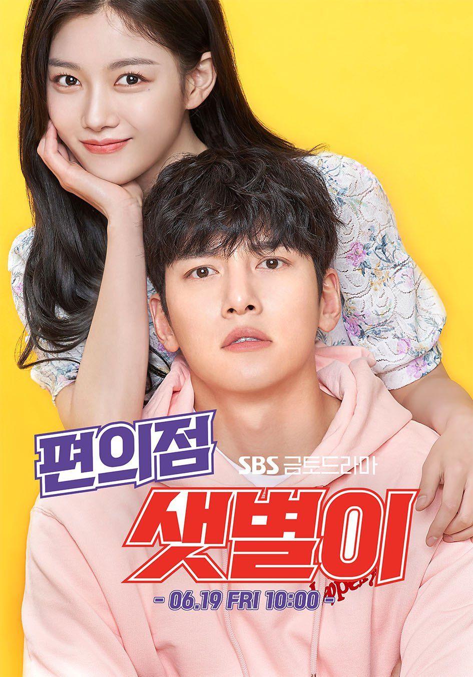 On Twitter Korean Drama Kim Yoo Jung Ji Chang Wook