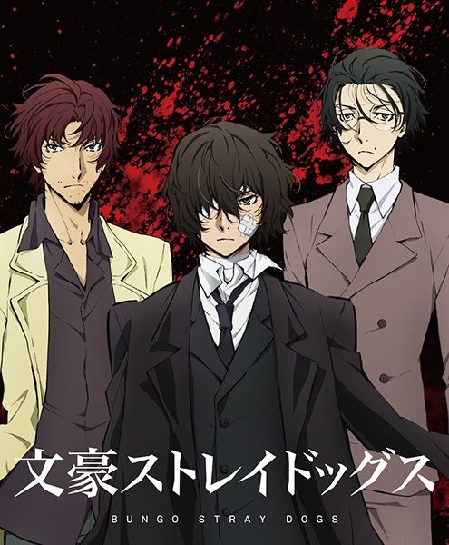 Bungou Stray Dogs Season 2