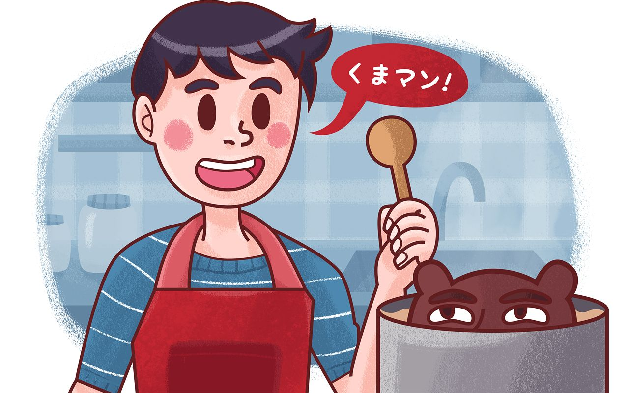 Learning Japanese Through Cooking