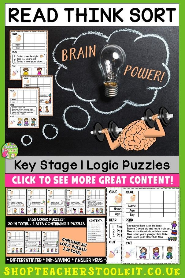 This simple pack of Logic Puzzles For Key Stage 1 is a fun