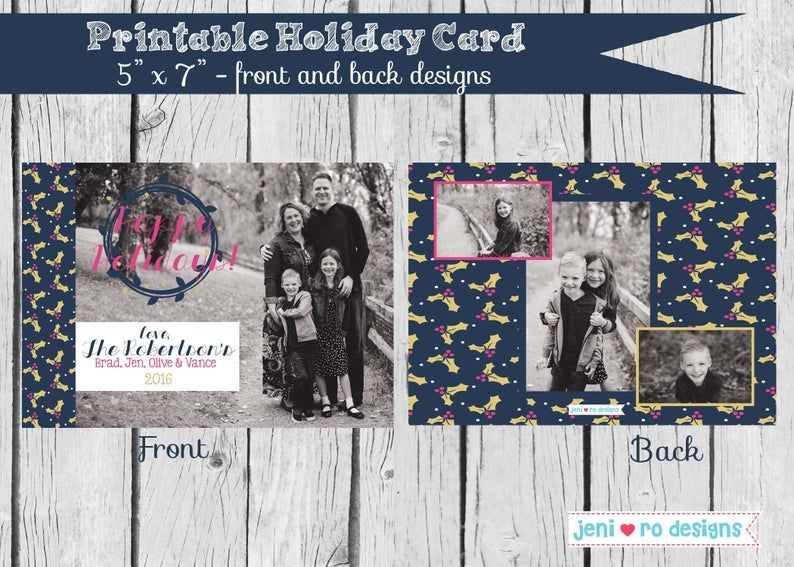 Personalized Printable Holiday Card
