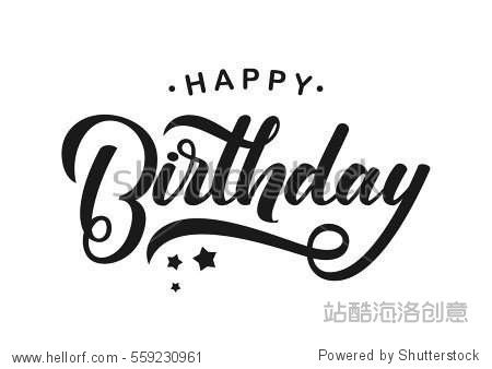 Happy Birthday Typography Cursive ~ Vector illustration: handwritten modern brush lettering of happy