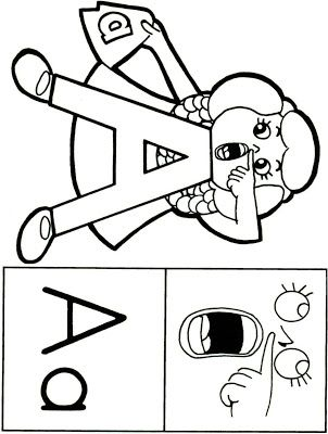 8 Best Images Of Letter People Printable Worksheets Letter Letter People People Coloring Pages Preschool Letters