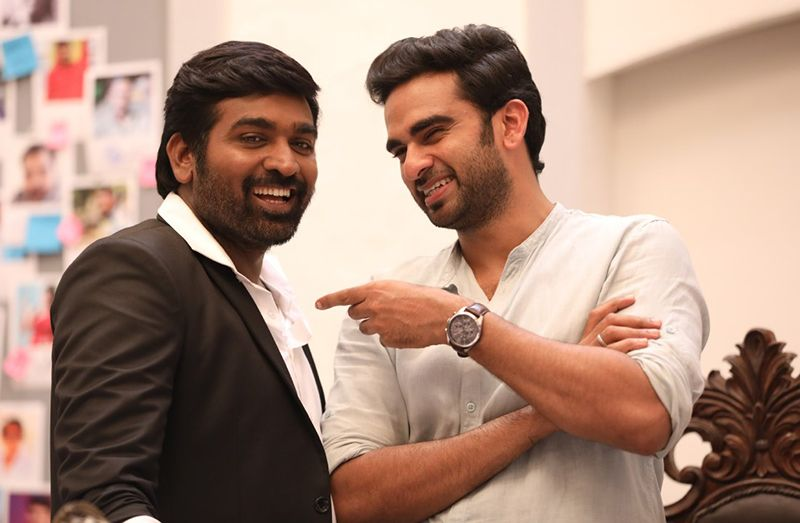 Vijay Sethupathi's cameo in Ashok Selvan-Ritika Singh's Oh My Kadavule