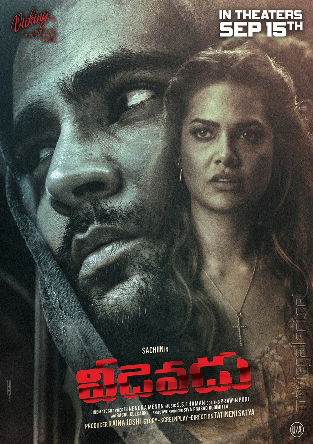 telugu movies 2019 online