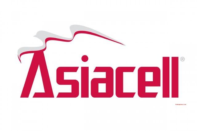 ڤیدیۆ ئاسیا سێڵ نرخی پەیوەندیەکانی بە ٥٠ داشکاند Logos Blog Posts Blog