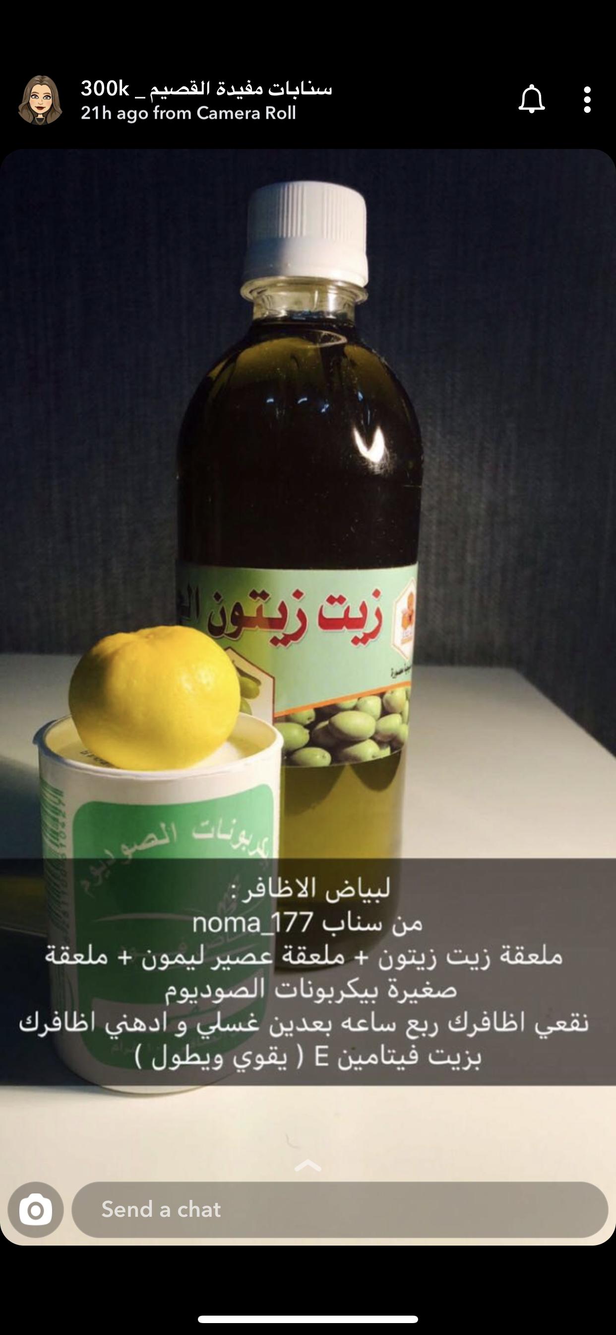 Pin By Maryam Alali On الجمال In 2020 Soap Bottle Hand Soap Bottle Hand Soap
