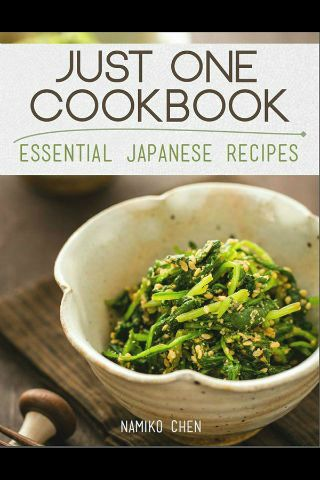 Blog just one cook book essential japanese recipes easy and blog just one cook book essential japanese recipes easy and yummy japanese forumfinder Images