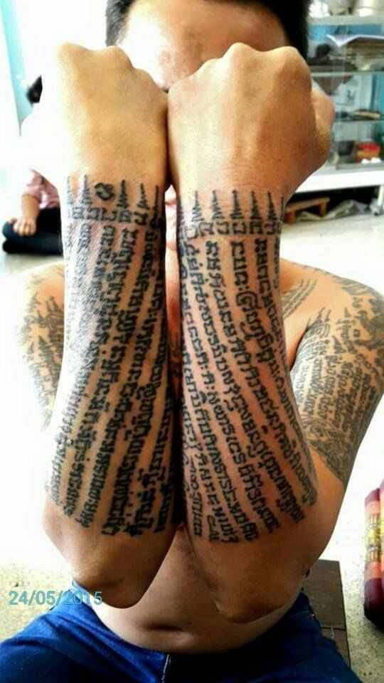 Muay Thai Tattoo Symbols And Meanings Tattoo Concept Art