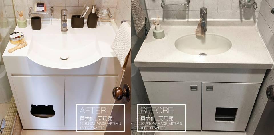 黃大仙 天馬苑 訂造洗手盆連地櫃 鏡櫃 Bc 00015 Shower Panels